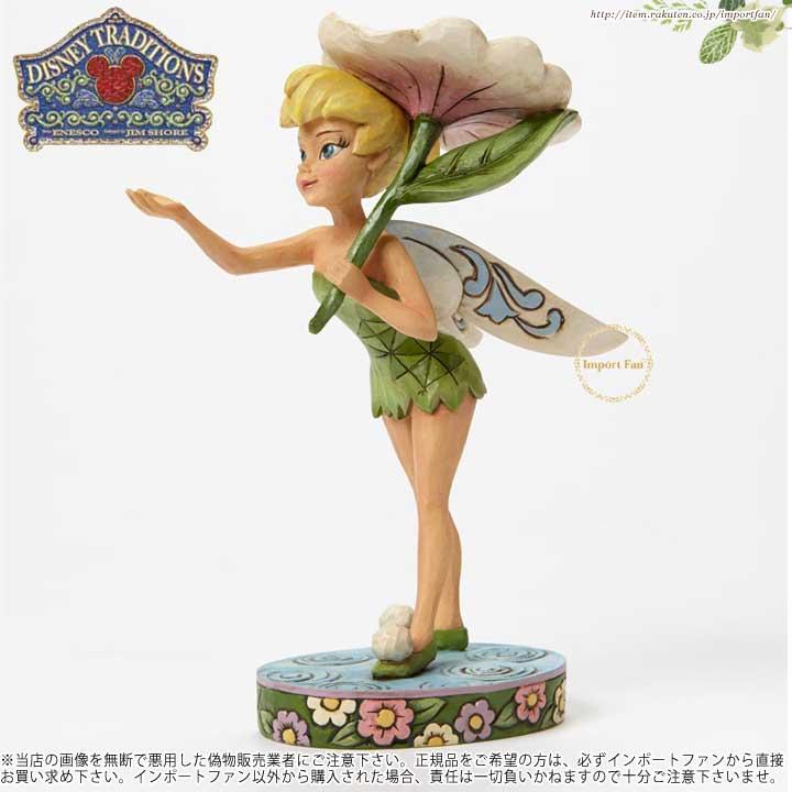 ジムショア 春のシャワー 春のティンカーベル フィギュア ディズニー 4045255 Spring Showers-Spring Tinker Bell Figurine JimShore □