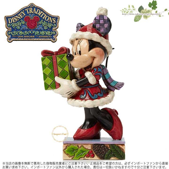ジムショア ミニーマウス あなたの為の休日の贈り物 クリスマス ディズニー 4046015 A Holiday Gift For You-Christmas Minnie Mouse Personality Pose Figurine JimShore 【ポイント最大42倍!お買物マラソン】