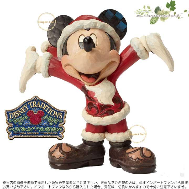 ジムショア クリスマスチア ミッキーマウス サンタクロース ディズニー 4046016 Christmas Cheer MickeyMouse Santa JimShore 【ポイント最大44倍!お買い物マラソン セール】
