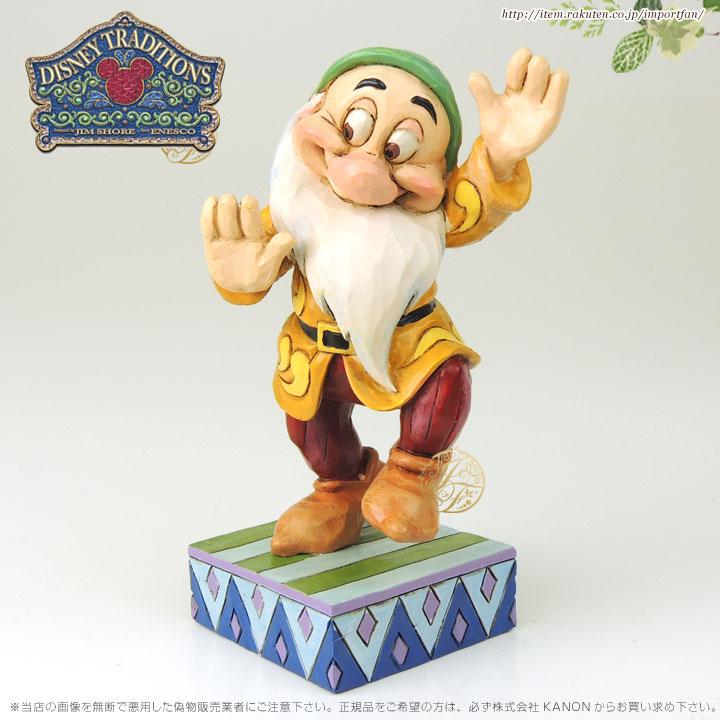 ジムショア てれすけバッシュフル ブギウギ 白雪姫と7人の小人 ディズニー 4049626 Bashful Boogie-Bashful Figurine JimShore □