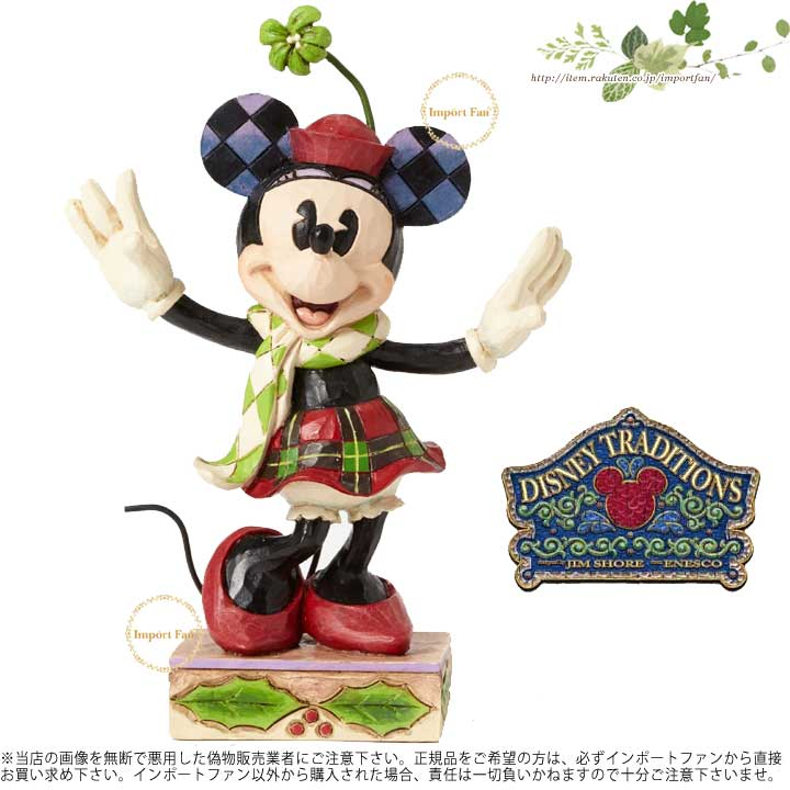 ジムショア ミニーマウス クリスマス ディズニー 4051967 Merry Minnie Minnie Mouse Personality Pose Figurine JimShore □
