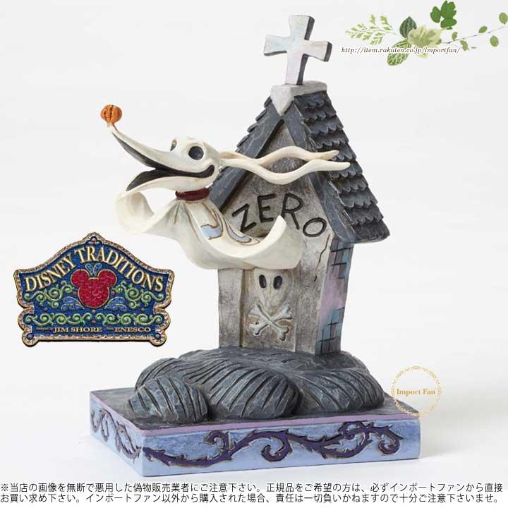 ジムショア ゼロのドッグハウス ディズニー ナイトメアー ビフォア クリスマス 4051982 Floating Friend-Zero and Dog House Figurine JimShore 【ポイント最大43倍!お買物マラソン】