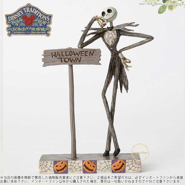 ジムショア ようこそハロウィンタウンへ ジャック・スケリントン ナイトメアー ビフォア クリスマス ディズニー 4051983 Welcome to Halloween Town-Jack Skellington Figurine JimShore □