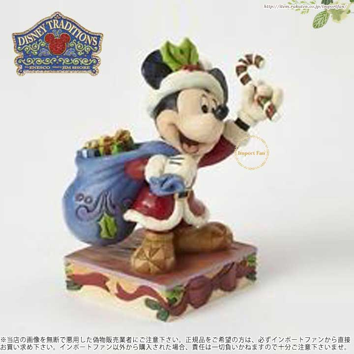 ジムショア おもちゃの入った袋を持っ たサンタクロース の ミッキーマウス ディズニー 4052002 Mickey Mouse with Toy Bag Figurine JimShore□
