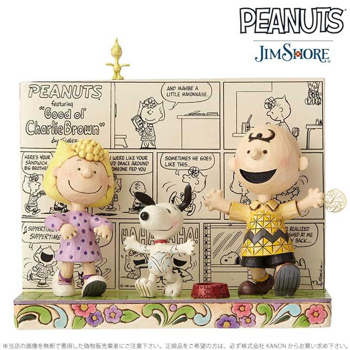 ジムショア ハッピーダンス ピーナッツ コミック スヌーピー 4054078 Happy Dance-Peanuts Comic JimShore □
