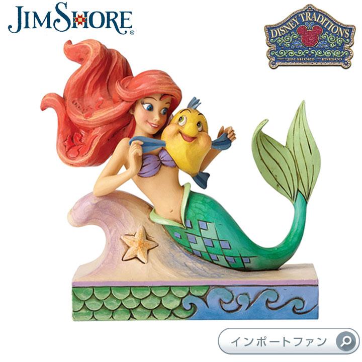 ジムショア アリエルとフランダー リトル・マーメイド ディズニー 4054274 Ariel with Flounder JimShore【ポイント最大43倍!スーパー セール】