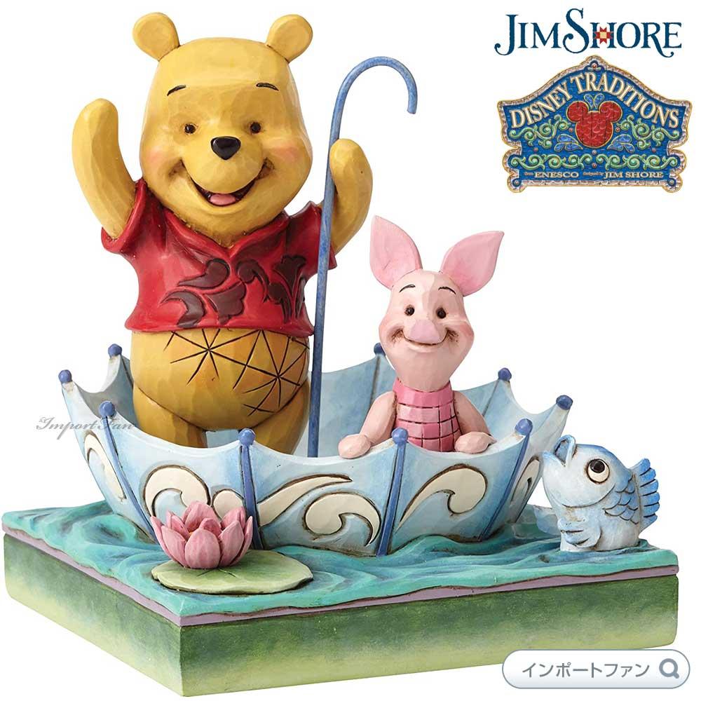 ジムショア プーさんとピグレットの50年の友情 くまのぷーさん ディズニー 4054279 50 Years of Friendship Pooh and Piglet Sharing Disney Traditions JimShore 【ポイント最大43倍!お買物マラソン】
