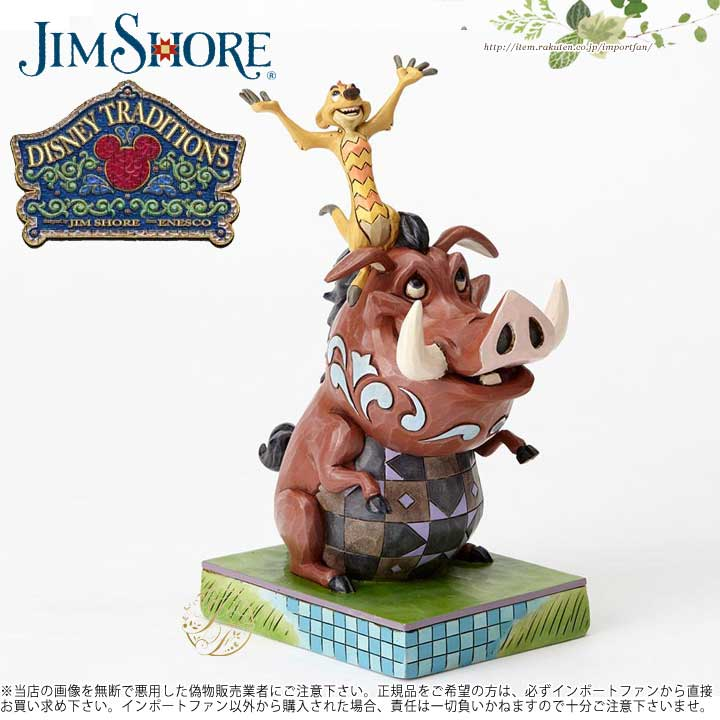 ジムショア ライオンキング ティモンとプンバの友情 ディズニー 4054281 Timon and Pumbaa JimShore 猪 亥 【ポイント最大44倍!お買い物マラソン セール】