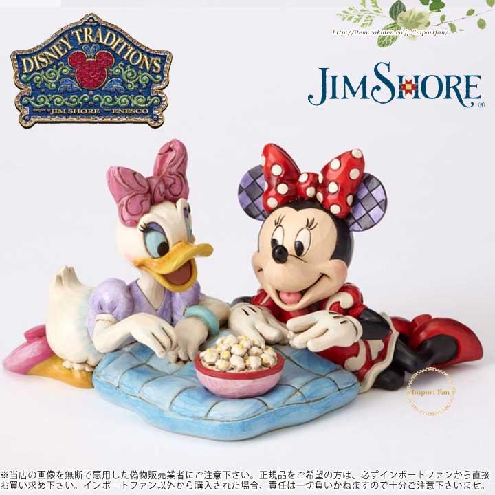 ジムショア ガールズナイトを楽しむミニーとデイジー ディズニー 4054282 Girls Night Minnie & Daisy Disney Traditions JimShore □