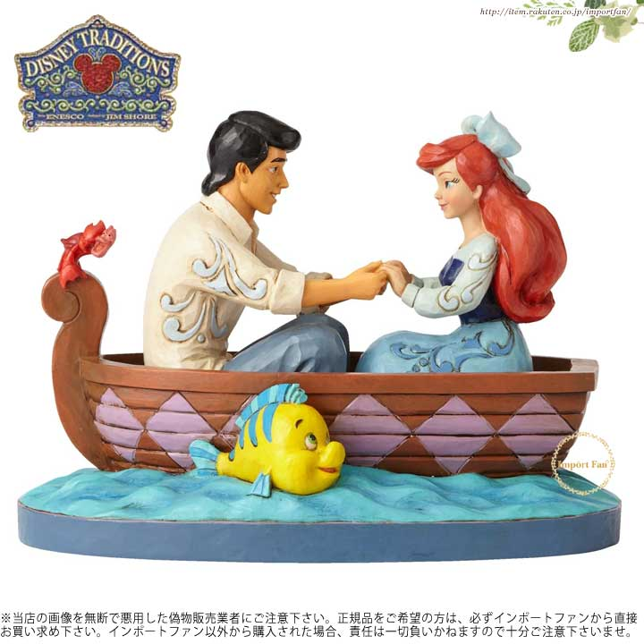 ジムショア リトルマーメイドのアリエルとエリック王子 ディズニー 4055414 Waiting For A Kiss-Ariel and Prince Eric Figurine JimShore 【ポイント最大43倍!お買い物マラソン セール】