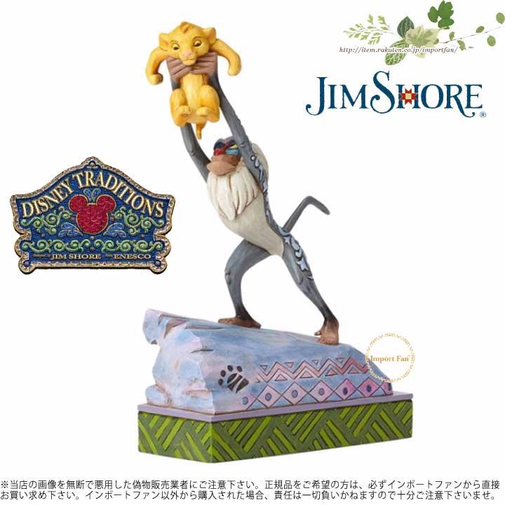 ジムショア ライオンキング ラフィキとベイビー・シンバディズニーの伝統 ディズニー 4055415 Rafiki and Baby Simba Disney Traditions Heir to the Throne JimShore□
