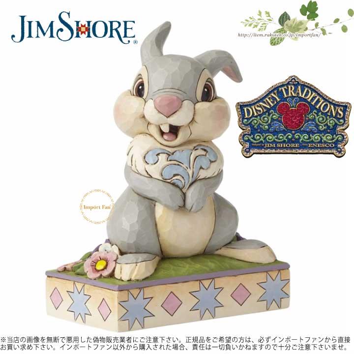 ジムショア 75周年記念フィギュア春に飛び出す とんすけ ディズニー バンビ 4055428 Thumper 75th Anniversary Disney Traditions Hopping into Spring JimShore □