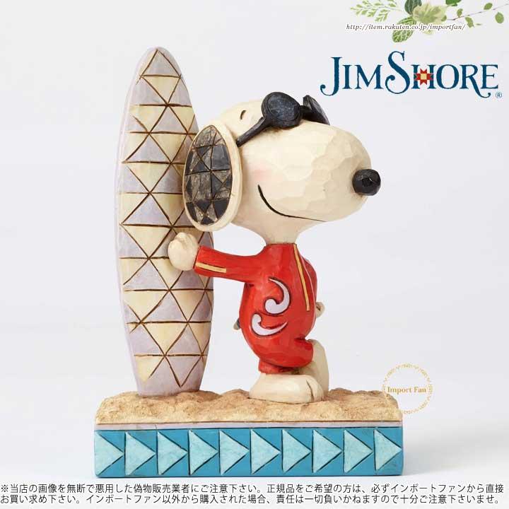 【即納】 ジムショア ジョークールでサーフィンのボードを持ったスヌーピーの置物 4055655 Surfs Up-Joe Cool Snoopy with Surf Surf Cool with Board Figurine JimShore □, LE-Ciel:25485843 --- totem-info.com