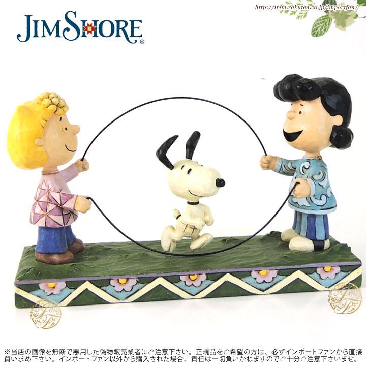 ジムショア ダブル・ダッチ ルーシーとサリー スヌーピーが上手にロープをジャンプしている置物 スヌーピー 4055659 Double Dutch Dog-Sally, Lucy, & Snoopy Jumping Rope Figurine JimShore 【ポイント最大43倍!お買物マラソン】