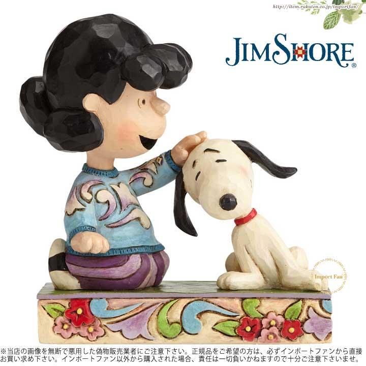 ジムショア スヌーピーの頭をなでるルーシーの置物 スヌーピー 4055660 Angling For Attention-Lucy Petting Snoopy Figurine JimShore □