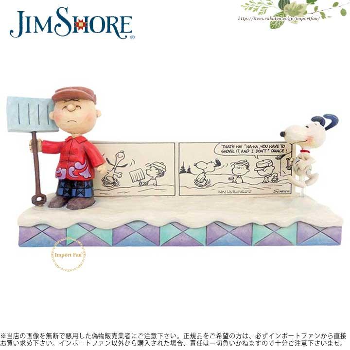 ジムショア スノーダンススヌーピーとチャーリーブラウンコミックの置物 4055663 Snow Dance-Snoopy and Charlie Brown Comic Figurine JimShore 【ポイント最大43倍!お買物マラソン】