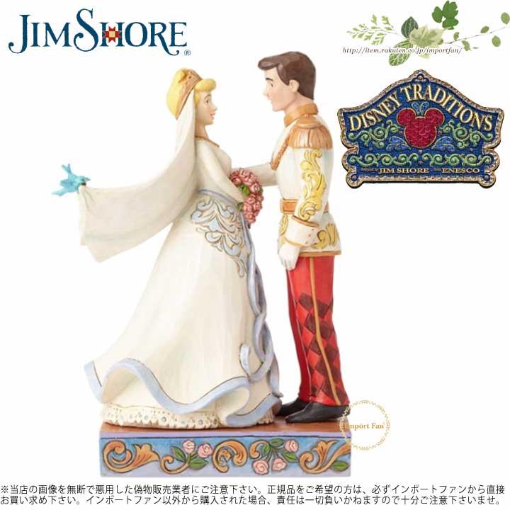 ジムショア シンデレラ&プリンス・ウェディングディズニーの伝統 4056748 Cinderella & Prince WeddingDisney Traditions Happily Ever After JimShore 【ポイント最大43倍!お買物マラソン】