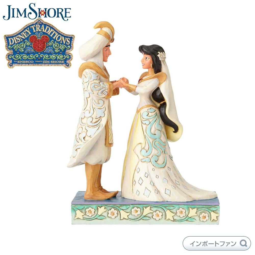 ジムショア ジャスミン&アラジン ウェディング 結婚 ディズニー トラディションズ ウィッシュ カム トゥルー 4056750 Jasmine & Aladdin Wedding Disney Traditions A Wish Come True JimShore 【ポイント最大44倍!お買い物マラソン セール】