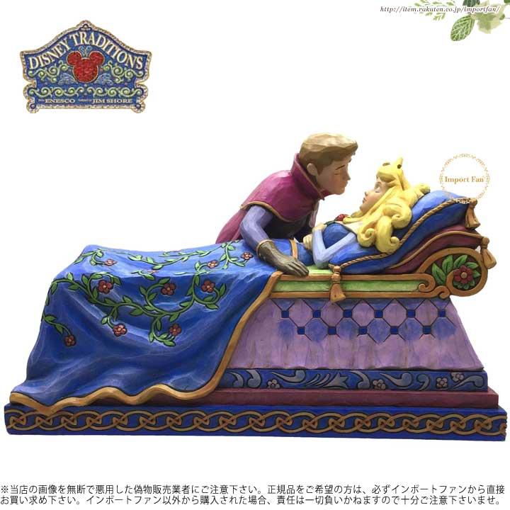 ジムショア 眠れる森の美女 フィリップ王子がオーロラ姫にキスをするワンシーン ディズニー 4056753 The Spell Is Broken-Sleeping Beauty Figurine JimShore 【ポイント最大43倍!お買物マラソン】
