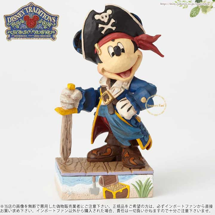 ジムショア 海賊ミッキーの冒険 ディズニー 4056760 Set Sail For Adventure-Pirate Mickey Figurine JimShore □