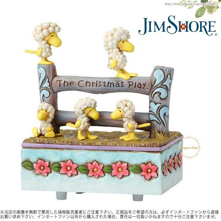 ジムショア 羊の着ぐるみを着てクリスマスコーラスをする ウッドストック&フレンズ スヌーピー 4057669 Christmas Chorus-Woodstock & Friends as Sheep Musical Figurine JimShore 【ポイント最大43倍!お買物マラソン】