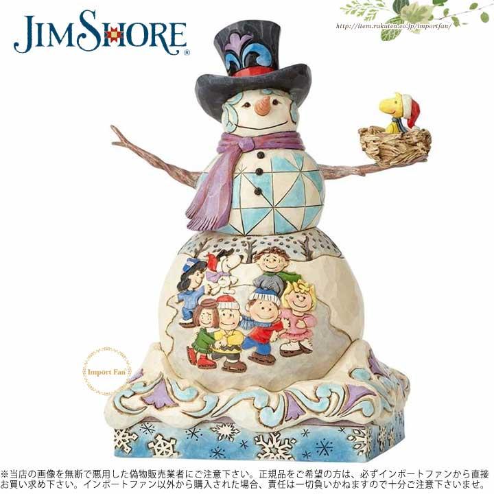 ジムショア 雪の日 - ピーナッツギャングの置物の雪だるま 4057670 Snow Day-Snowman with Peanuts Gang Figurine JimShore 【ポイント最大42倍!お買物マラソン】