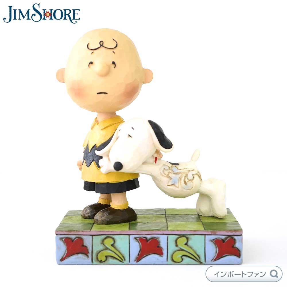 ジムショア 『寂しくなるよ』チャーリブラウンにしがみつくスヌーピー 4057676 I'll Miss You-Snoopy with Charlie Brown Figurine JimShore 【ポイント最大43倍!お買物マラソン】
