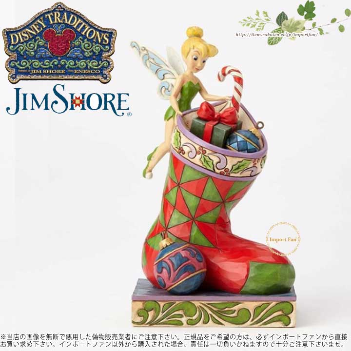 ジムショア ストッキングスタッファー クリスマス ティンカーベル ピーターパン ディズニー 4057941 Stocking Stuffer Christmas Tinker Bell Disney Traditions JimShore 【ポイント最大43倍!お買物マラソン】