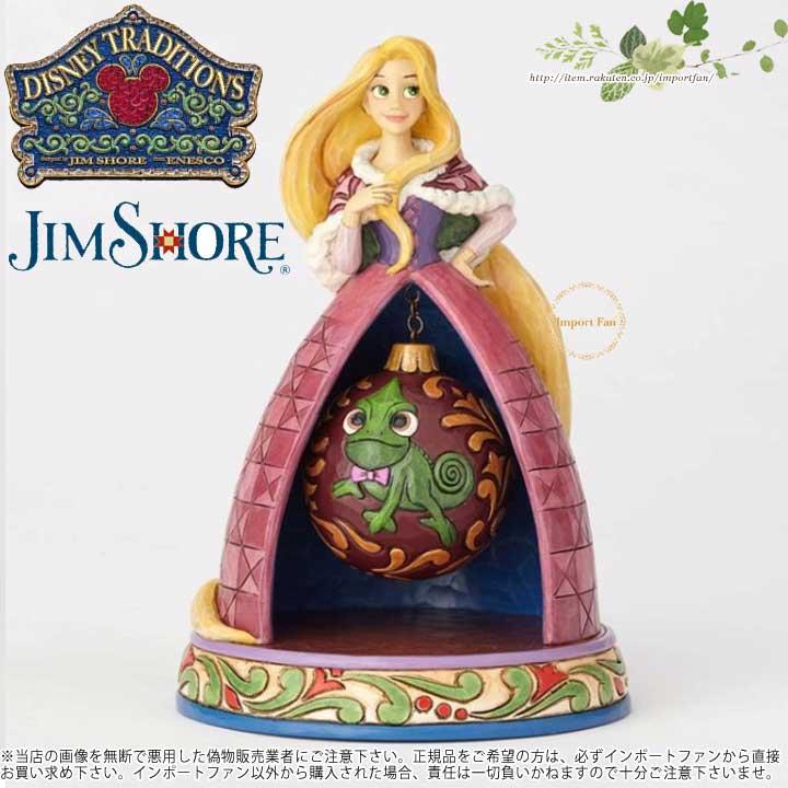 【マラソン限定2%オフクーポン】ジムショア ディズニープリンセス ラプンツェル クリスマス ディズニー 4057944 Rapunzel Christmas Disney Traditions JimShore □