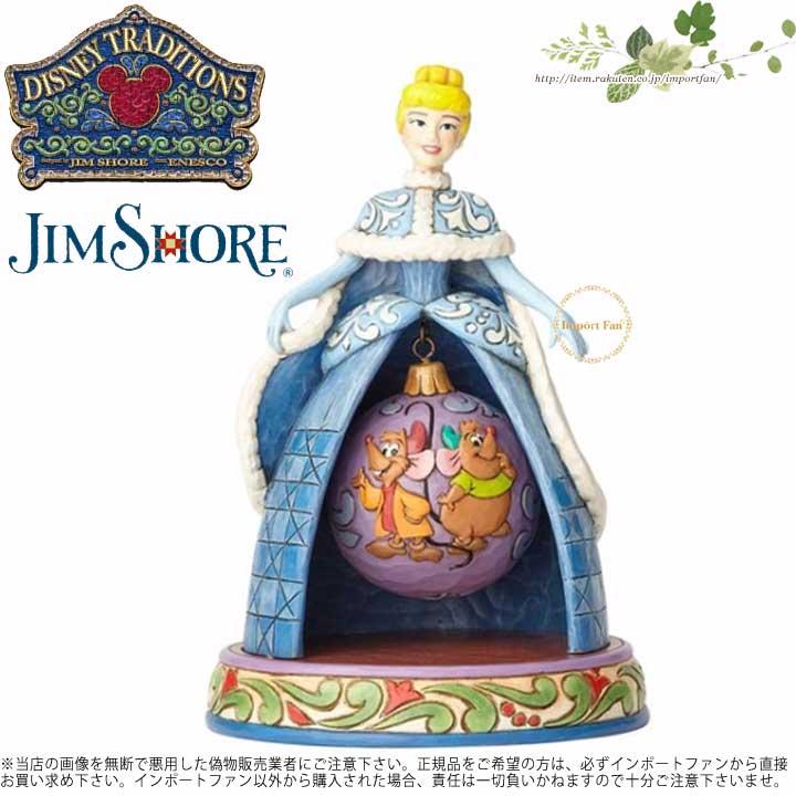 【マラソン限定2%オフクーポン】ジムショア ディズニープリンセス シンデレラ クリスマス ディズニー 4057945 Cinderella Christmas Disney Traditions JimShore □