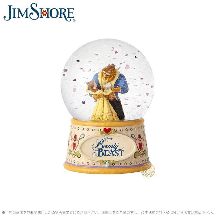 ジムショア 美女と野獣 ウォーターボール 4059189 Beauty & the Beast 120MM JimShore 【ポイント最大43倍!お買物マラソン】