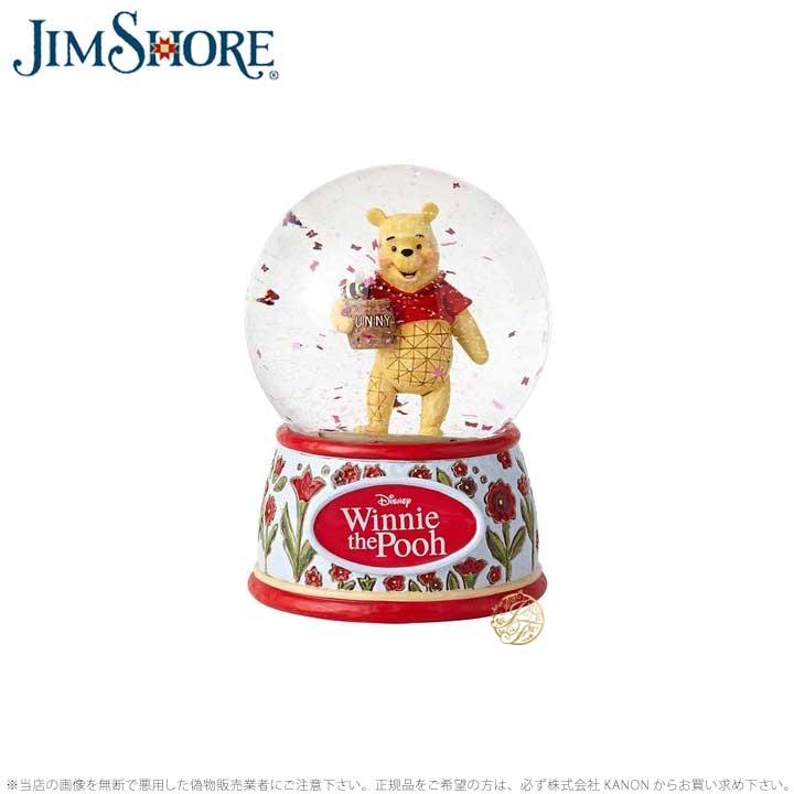 ジムショア くまのプーさん ウォーターボール スノーボールディズニー 4059191 Winnie the Pooh Water Globe JimShore 【ポイント最大44倍!お買い物マラソン セール】