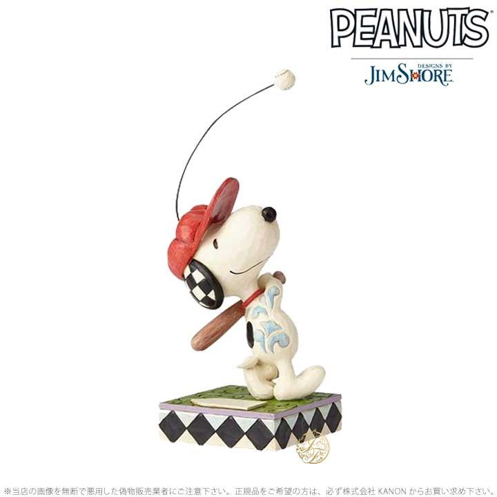 ジムショア スヌーピー ベースボール 野球 ピーナッツ4059433 Snoopy Baseball JimShore 【ポイント最大44倍!お買い物マラソン セール】