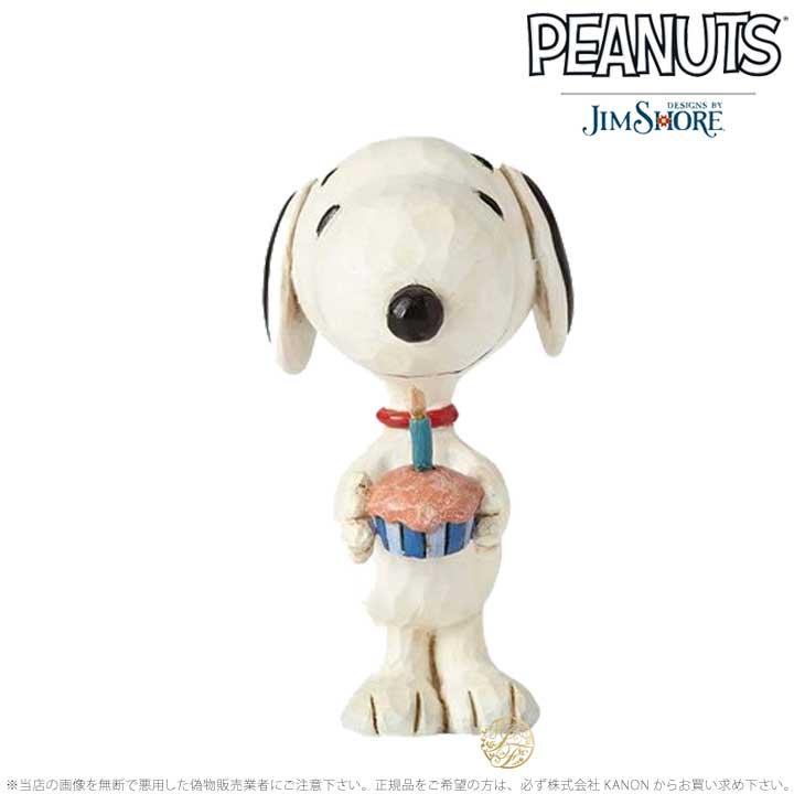 ジムショア スヌーピー バースデ- ミニ 誕生日 ピーナッツ 4059441 Snoopy Birthday Mini JimShore □