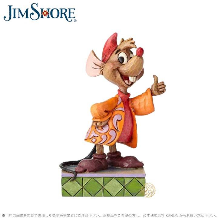 ジムショア ジャック シンデレラ ディズニー ネズミ 4059738 Jaq Personality Pose JimShore 【ポイント最大44倍!お買い物マラソン セール】 置物