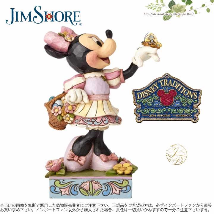 ジムショア イースターエッグを持ったミニー ディズニー ミニーマウス 4059743 Easter Minnie Disney Traditions JimShore 【ポイント最大43倍!お買物マラソン】