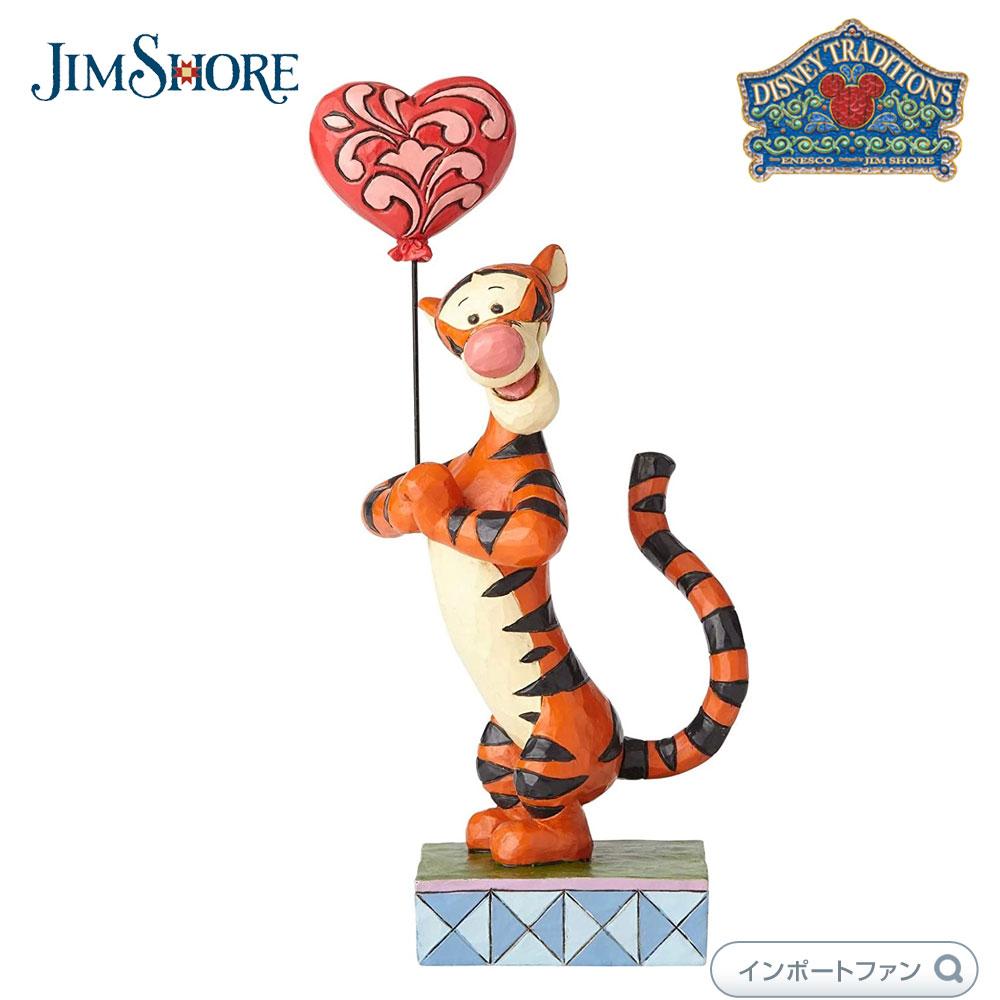 新作からSALEアイテム等お得な商品満載 ジムショア ハートのバルーンを持っているティガー くまのプーさん Traditions Disney ティガー 4059747 Tigger with Heart Balloon Balloon Disney Traditions