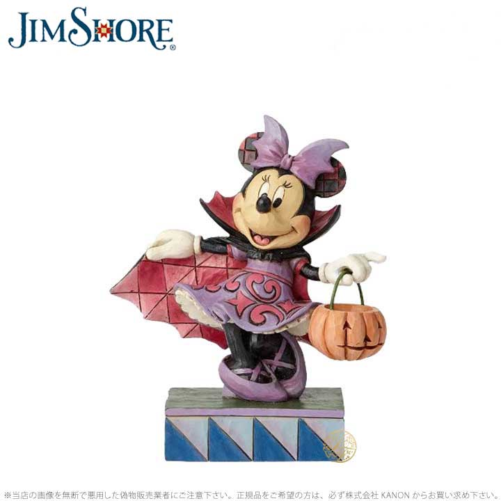 ジムショア ミニーの吸血鬼 ハロウィン バンパイア ディズニー 6000949 Vampire Minnie Mouse JimShore 【ポイント最大44倍!お買い物マラソン セール】