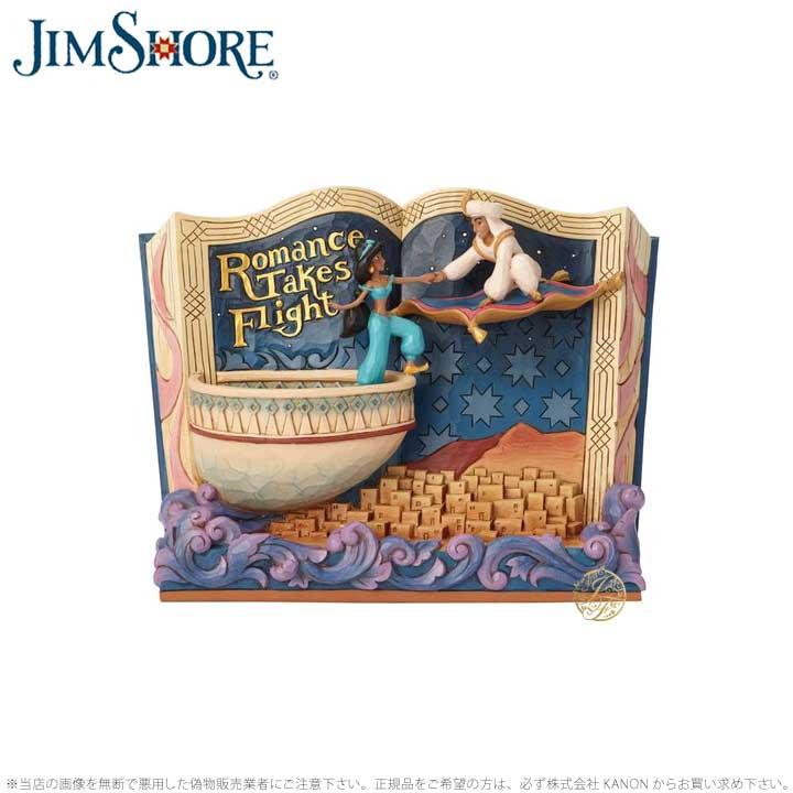 ジムショア アラジン ストーリーブック ジャスミン ディズニー 6001270 Storybook Aladdin JimShore □
