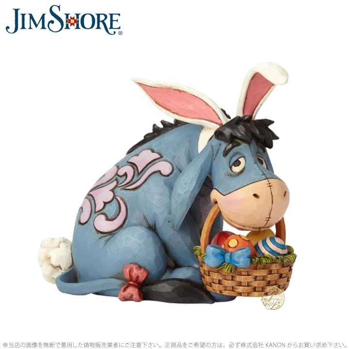 ジムショア イースターでバニーのかっこうをしたイーヨー くまのプーさん ディズニー 6001284 Eeyore as Easter Bunny JimShore 【ポイント最大44倍!お買い物マラソン セール】