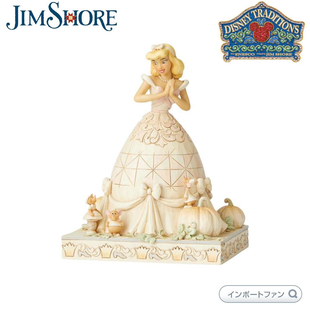 ジムショア シンデレラ プリンセス 白い森のシンデレラ ジャック ガス ディズニー 6002816 White Woodland Cinderella Disney JimShore 【ポイント最大44倍!お買い物マラソン セール】