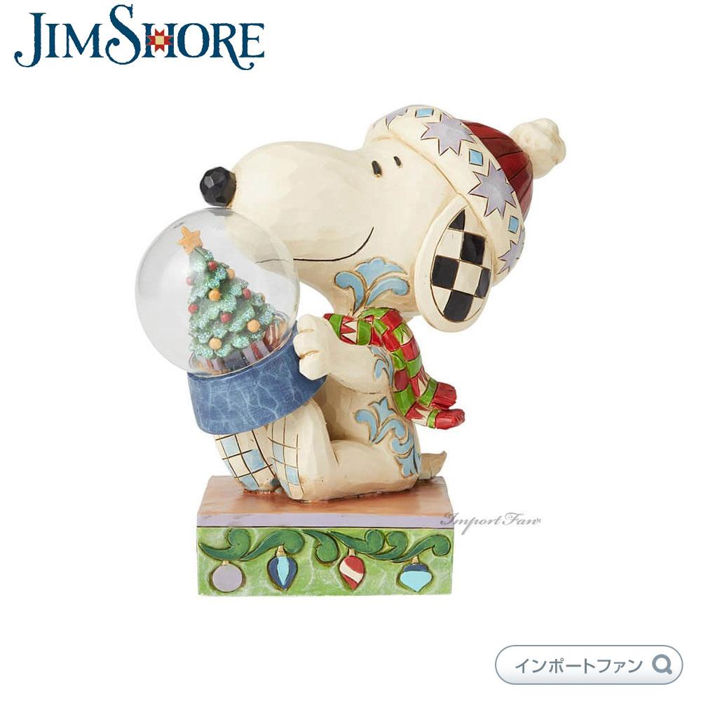 ジムショア スヌーピー ホールディング スノードーム クリスマス ピーナッツ 6005155 Snoopy Holding Dome with Tree Peanuts JimShore 【ポイント最大44倍!お買い物マラソン セール】
