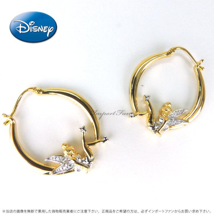 ディズニー ティンカーベル ダイヤモンド イヤリング ピアス Disney Tinker Bell Diamondnesk Earrings