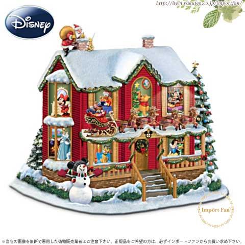 ディズニー クリスマス前日の夜 Disneys Night Before Christmas Illuminating Story House 【ポイント最大42倍!お買物マラソン】
