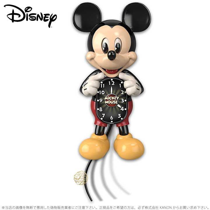 ヴィンテージ ミッキーマウス モーション Mickey Mouse Motion Clock With Moving Eyes And Tail レトロ 壁時計 ウォールクロック 振り子時計 ディズニー □