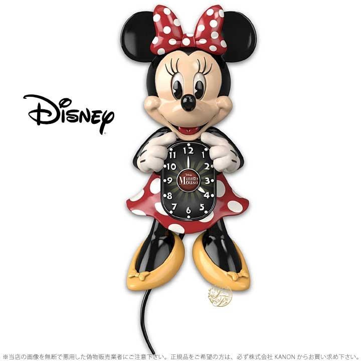 ヴィンテージ ミニーマウス モーション Disney Minnie Mouse Motion Clock With Moving Eyes And Tail レトロ 壁時計 ウォールクロック 振り子時計 ディズニー 【ポイント最大43倍!お買物マラソン】