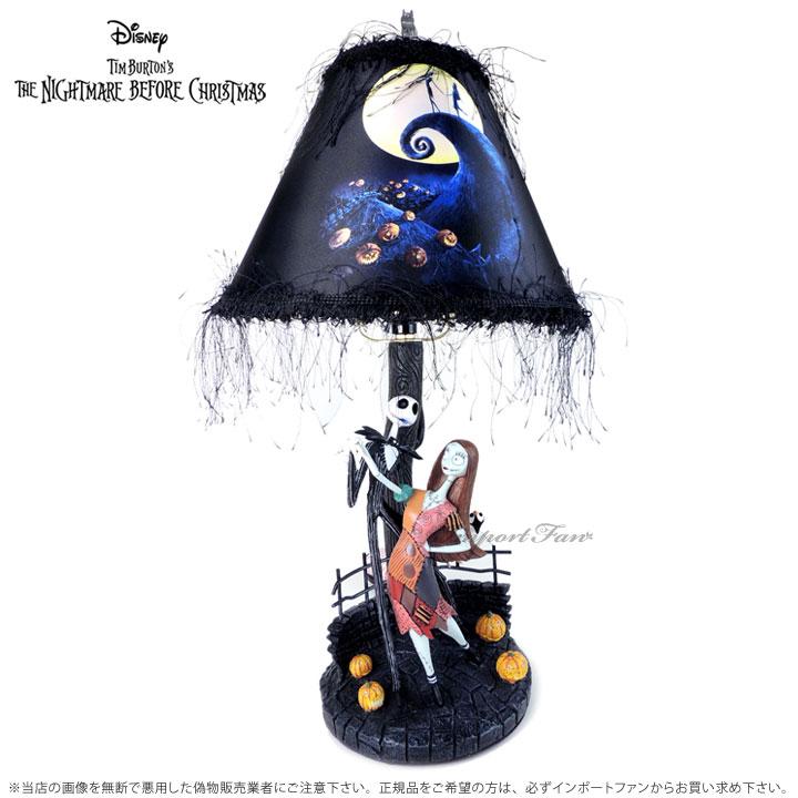 ディズニー ナイトメアー ビフォア クリスマス ムーンライトランプ The Nightmare Before Christmas Moonlight Lamp jack and sally 【特別予約生産販売品】 【ポイント最大43倍!お買物マラソン】