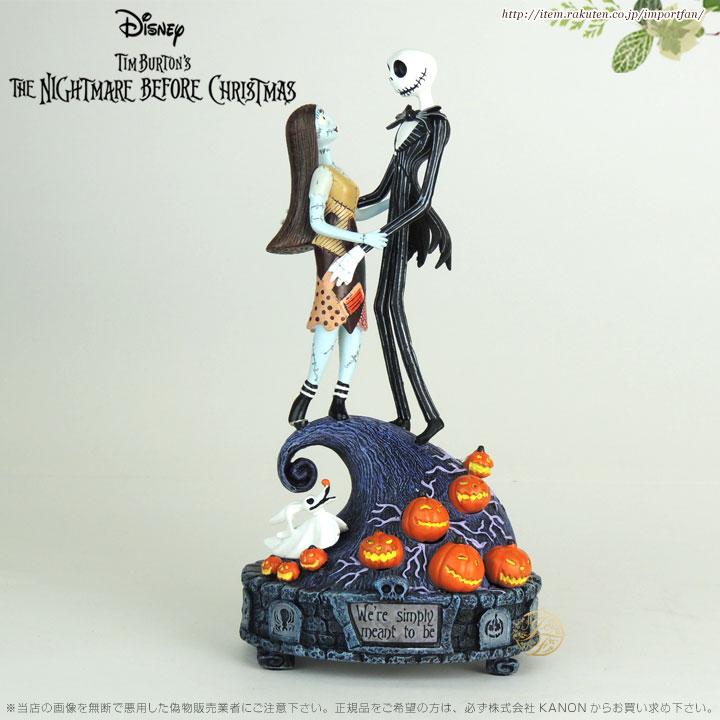 ディズニー ナイトメアー ビフォア クリスマス ジャックとサリー The Nightmare Before Christmas Jack & Sally Simply Meant To Be Illuminated Musical Figurine【特別予約生産販売品】 【ポイント最大42倍!お買物マラソン】