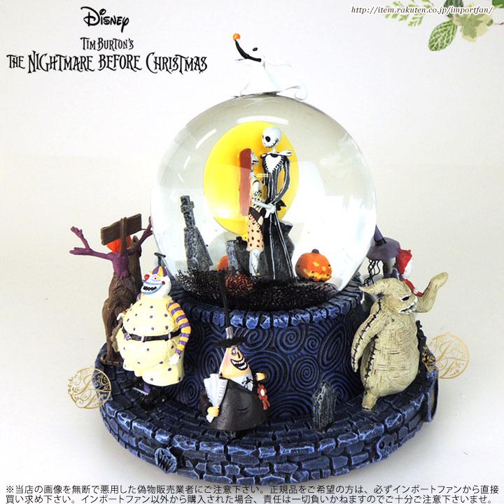 ディズニー ナイトメアー ビフォア クリスマス スノードーム オルゴール The Nightmare Before Christmas Rotating Musical Glitter Globe jack and sally 【あす楽】 □