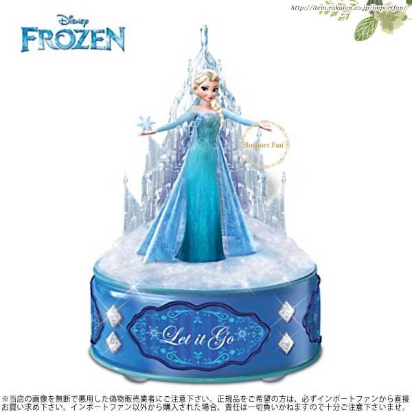 ディズニー アナと雪の女王 エルサと結晶城